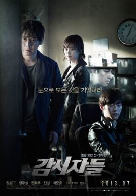 Cold-Eyes-2013-Movie-Poster