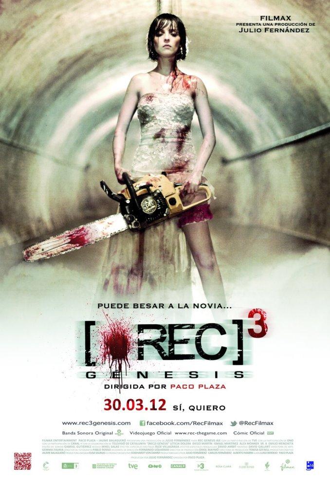 REC-3-genesis-Official